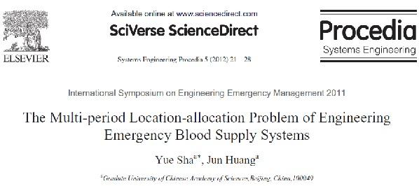 ترجمه شده با موضوع یک مدل چند دوره ای مکانیابی و تخصیص برای زنجیره تامین خون در شرایط اضطراری